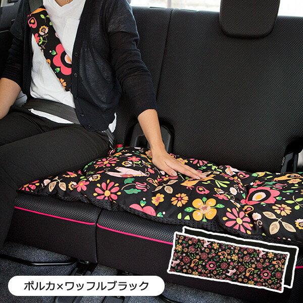 かわいいポルカ柄のロングシートクッション 45×120cm