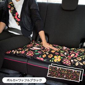 【8/2 20時〜ポイント2倍!】<ロングシートクッション> かわいい 動物 花 ポルカ柄 45×120cm 座布団 長座布団 日本製