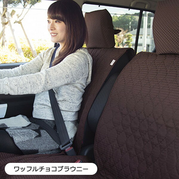 かわいいポップワッフルの前座席用キルティングシートカバー 2枚セット(バンダナ付き)