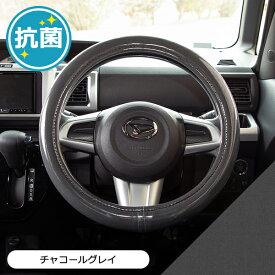 <ポイント5倍>【ハンドルカバー】 抗菌 Sサイズ 軽自動車 普通車 コンパクトカー 日本製/抗菌ハンドルカバー