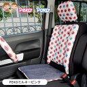 【ハイバックシートクッション】かわいい PEKO&POKO ミルキー柄 ペコちゃん 装着簡単 シートカバー 座布団