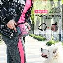 トリーツポーチ いぬ 犬 しつけ トレーニングポーチ シンプル 散歩 お菓子 バッグ おしゃれ おでかけグッズ ゴミ袋 ペ…