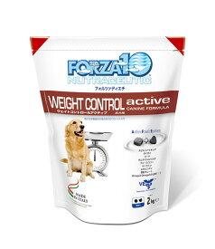 FORZA10(フォルツァ) ウェイトコントロールアクティブ(低カロリー) (小粒) 【800g】