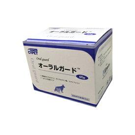 ふりかけ感覚のデンタルケア☆オーラルガード【デンタルサプリ60包入】