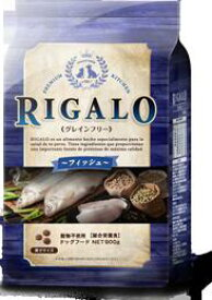 【RIGALO(リガロ)】フィッシュ 全年齢用ドッグフード【グレインフリー】【1.8kg】