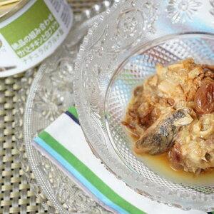 【プレミアムFORZA10】ナチュラルグルメ缶 絶品の組み合わせ サバとチキンと白ブドウ(75g)【キャットフード】