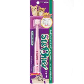 SigOne(シグワン) チワワ対応超小型犬用360度ヘッド歯ブラシ