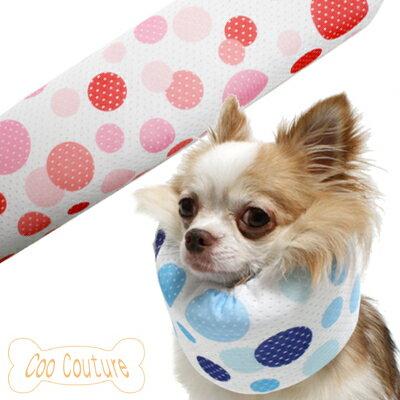 新発想のエリザベスカラー☆Coo Couture(クークチュール) クインカラー25 水玉柄【8001】(SSサイズ)