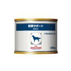 【お急ぎ不可特価★送料込】ロイヤルカナン食事療法食 犬用 腎臓サポート ウェット 缶 【200g×12袋】