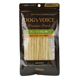 【DOG`s VOICE】 ドッグヴォイス プレミアムスナック チューインガム棒 【15本】
