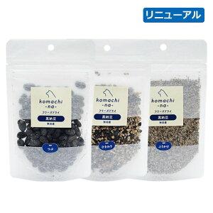 【komachi-na-】 フリーズドライ 黒納豆 【40g】