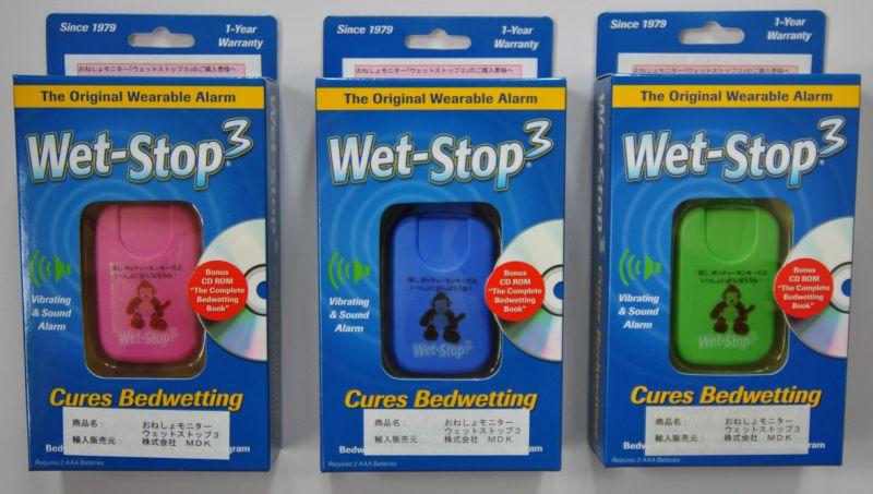 【人用】おねしょモニター「ウェットストップ3」【輸入販売元直送・同梱不可】下取り、無料の点検・清掃・整備など特典付き(詳しくはパッケージ内案内書参照)[WS3-ST]【送料込み】