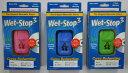【人用】おねしょモニター「ウェットストップ3」【輸入販売元直送・同梱不可】下取り、無料の点検・清掃・整備など特典付き(詳しくはパッケージ内案内書参照)[WS3-...