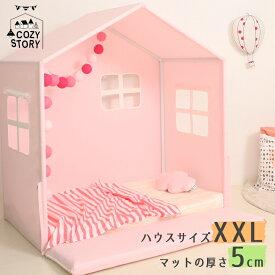 キッズベッド ベッドハウス プレイハウス XXLサイズ スタンダード 5cm マット付き 子供 赤ちゃん 北欧 屋根 キャノピー 子供部屋 COZY STORY