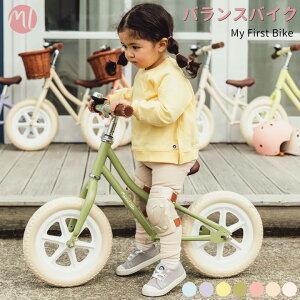 バランスバイク キッズバイク ペダルなし自転車 キックバイク ランニングバイク 子供 パステルカラー 女の子 男の子 誕生日 プレゼント 遊具 おもちゃ