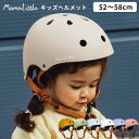 キッズヘルメット 子供 子供用 自転車 キッズ 幼児 ダイヤル バックル バランスバイク用 キックボード用 安全 2歳 3歳…