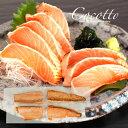 サーモン タスマニアサーモン お取り寄せ お取り寄せグルメ 海鮮 刺身 お刺身 土佐造り ショートロイン (4本) セット 炭火焼 おつまみ …