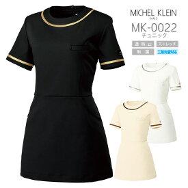 チュニック MICHEL KLEIN ミッシェルクラン MK-0022 メディカルウェア チトセ 医療用白衣