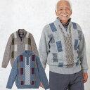 シニアファッション メンズ 80代 70代 60代 90代 秋冬 裏フリース ハーフジップ ニットセーター おじいちゃん 服 プレ…