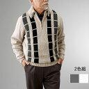 シニアファッション メンズ ドンキー襟 セーター 2色組 80代 70代 60代 90代 秋冬 男性 おじいちゃん 服 プレゼント 高齢者 祖父 誕生日 送料無料 暖かい 防寒 あったか【敬老の日 ギフト】【敬老の日 プレゼント】