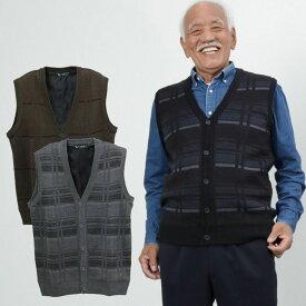 シニアファッション メンズ 80代 70代 60代 90代 秋冬 毛混チェック柄裏地付きベスト おじいちゃん 服 プレゼント 紳士服 男性 祖父 高齢者 お年寄り 老人 ギフト 誕生日 ギフト 実用的