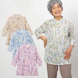 日本製 綿オパール 花柄ニットブラウス(シニアファッション 70代 80代 60代 送料無料 ハイミセス 婦人 レディース おばあちゃん服 お年寄り 高齢者 春夏 誕生日プレゼント )