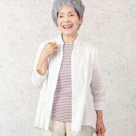 シニアファッション レディース 70代 80代 春夏 綿100% ドレープ ブラウス COCOWAKUプロムナード 高齢者 服 おばあちゃん 誕生日 プレゼント ミセス 女性 婦人
