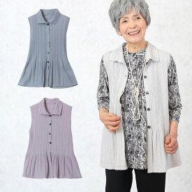 プリーツロング丈ベスト シニアファッション レディース 60代 70代 80代 90代 春夏 高齢者 服 おばあちゃん 誕生日 プレゼント ミセス 女性 婦人 ギフト 実用的