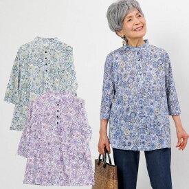 シニアファッション レディース 80代 70代 60代 90代 春夏 日本製 花柄 七分袖ニットブラウス おばあちゃん 服 プレゼント 婦人服 女性 ミセス 祖母 お年寄り 老人 高齢者