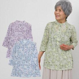 シニアファッション レディース 80代 70代 60代 90代 春夏 日本製 ボタニカル柄 七分袖ニットブラウス おばあちゃん 服 プレゼント 婦人服 女性 ミセス 祖母 お年寄り 老人 高齢者