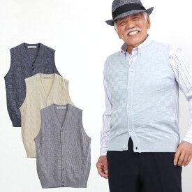 父の日プレゼント 80代 まだ間に合う シニアファッション メンズ 80代 70代 60代 90代 春夏 市松模様 コットン前開きベスト おじいちゃん 服 プレゼント 紳士服 男性 祖父 お年寄り 老人 高齢者