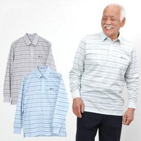 おじいちゃん が 叩い てる 服