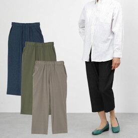 シニアファッション レディース 80代 70代 60代 90代 春夏 やわらかデニム 短めイージーワイドパンツ ズボン 短め 股下55cm ※取寄せ品 おばあちゃん 服 プレゼント 婦人服 女性 ミセス 祖母 お年寄り 老人 高齢者