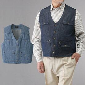 5ポケット デニム ベスト 前開き ジレ 2色組 シニアファッション 70代 80代 60代 ファッション 春 夏 紳士 メンズ おじいちゃん 服 お年寄り 高齢者 プレゼント 敬老の日 プレゼント ギフト 実用的