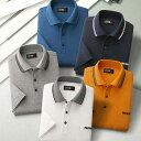 シニアファッション メンズ カジュアル 7分袖 ポロシャツ 涼しい 涼しい5色組 シニアファッション メンズ 60代 70代 8…