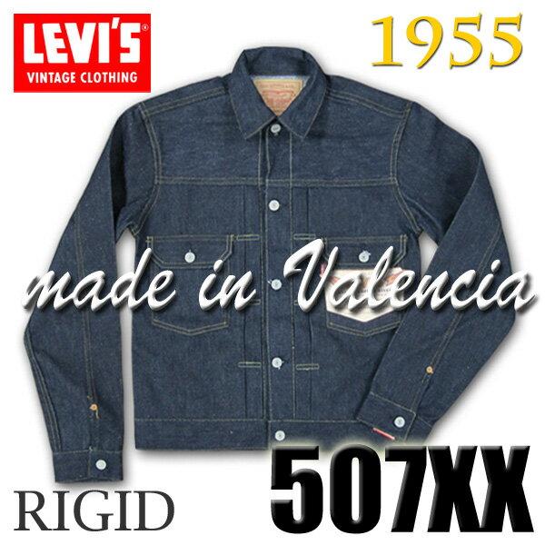 LEVIS 70502 0003 リジッド 未洗い品 2nd ビッグE 1955年 507XX 復刻版 LVC トップボタン裏 555 刻印 バレンシア縫製 ヴィンテージ コーンXXデニム アジャストボタン 紙パッチ フラップ付ポケット 1999年リリース デッドストック