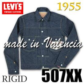 N | LEVIS 70502 0003 リジッド 未洗い品 2nd ビッグE 1955年 507XX 復刻版 LVC トップボタン裏 555 刻印 バレンシア縫製 ヴィンテージ コーンXXデニム アジャストボタン 紙パッチ フラップ付ポケット 1990年代リリース デッドストック