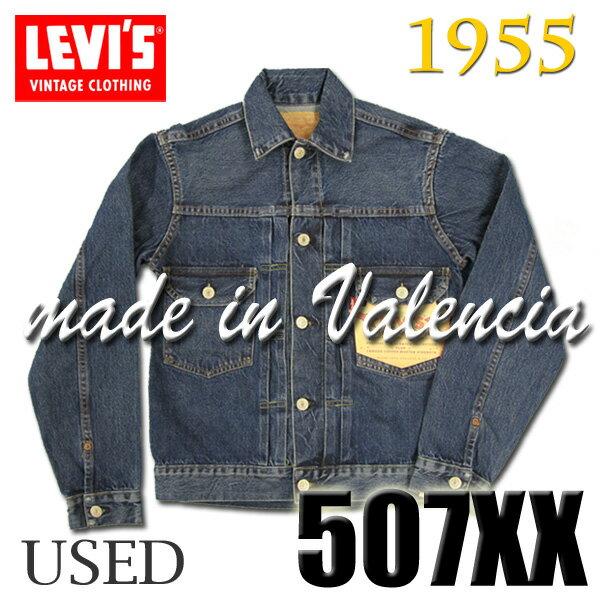 LEVIS 70502 00992ndモデル ユーズド加工1955年 507XX 復刻版トップボタン裏 555 刻印バレンシア縫製 ヴィンテージLVC ビッグEのレッドタブコーンXXデニム アジャストボタン紙パッチ フラップ付ポケット1999年リリース デッドストック