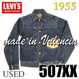 N | LEVIS 70502 00992ndモデル ユーズド加工1955年 507XX 復刻版トップボタン裏 555 刻印バレンシア縫製 ヴィンテージLVC ビッグEのレッドタブコーンXXデニム アジャストボタン紙パッチ フラップ付ポケット1990年代リリース デッドストック
