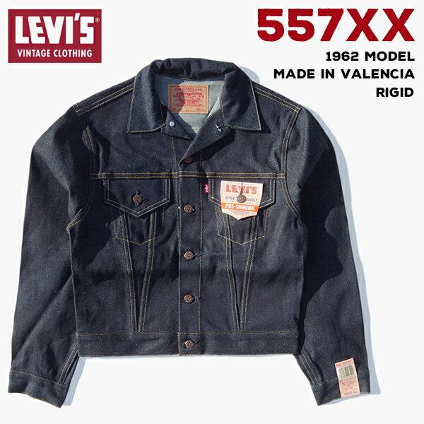 LEVIS 70557 0006B7055700 3rd リジッド 未洗い品1962年 557XX 復刻版トップボタン裏 555 刻印バレンシア縫製 ヴィンテージコーンプリシュランクXXデニムビッグE 紙パッチ ジャケット1999年リリース デッドストック
