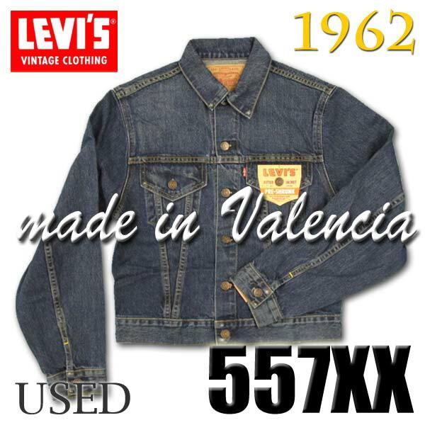 LEVIS 70557 0099B7055700 3rdモデル ユーズド加工1962年 557XX 復刻版トップボタン裏 555 刻印バレンシア縫製 ヴィンテージコーン プリシュランク XXデニムビッグE 紙パッチ ジャケット1999年リリース デッドストック