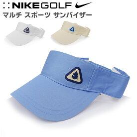 NIKE ACC キャップ 573076 ナイキ メンズ レディース 兼用 マルチ スポーツ サンバイザー 帽子 UVカット 紫外線 熱中症対策 日焼け防止 おしゃれ かっこいい かわいい シンプル テニス ゴルフ 内側タオル地 汗吸速乾 快適 春 夏