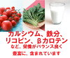 Launches rose hip tea-tea bags 3.5 g × 45. easy to Pack! About one and a half month ★ waiting for baby pregnant hot herbal teas