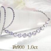 Pt900ダイヤモンドラインネックレス