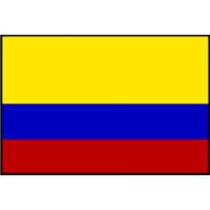 コロンビア・スプレモ (中米産)味覚香りは芳醇でやわらかく、豊かなコクと甘みをもった一品。南米大陸の北西に位置するコロンビアは、地質や気候がコーヒー栽培に適しており、世界