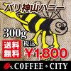 Bali Kamiyama honey 300 g
