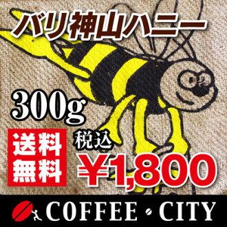 巴厘岛神山蜂蜜 300 只 g 包玉 * 日期不能