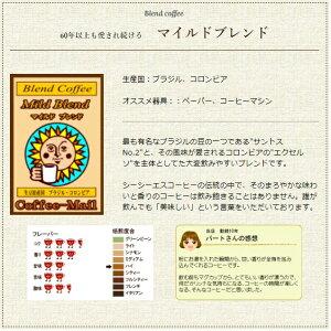 【送料無料】【おためし】【ゆうパケット】正真正銘の限定特価おためしコーヒー(10杯分×2種類)