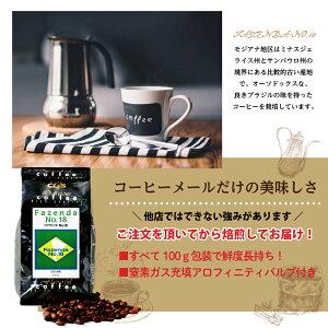 【送料無料】【ラベルレス】ブラジル・ファゼンダNo.18(2kg)/コーヒーメール