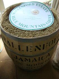 【送料無料】最高級 ブルーマウンテン NO,1 ◆1kg(200g×5袋)-Blue Mountain NO,1 Coffee-ジャマイカ政府から『 日本優秀賞 』授与! ブルマン